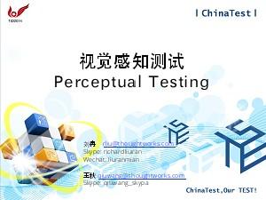 2015年TiD质量竞争力大会PPT-W6-刘冉-自动化UI测试之视觉感知测试